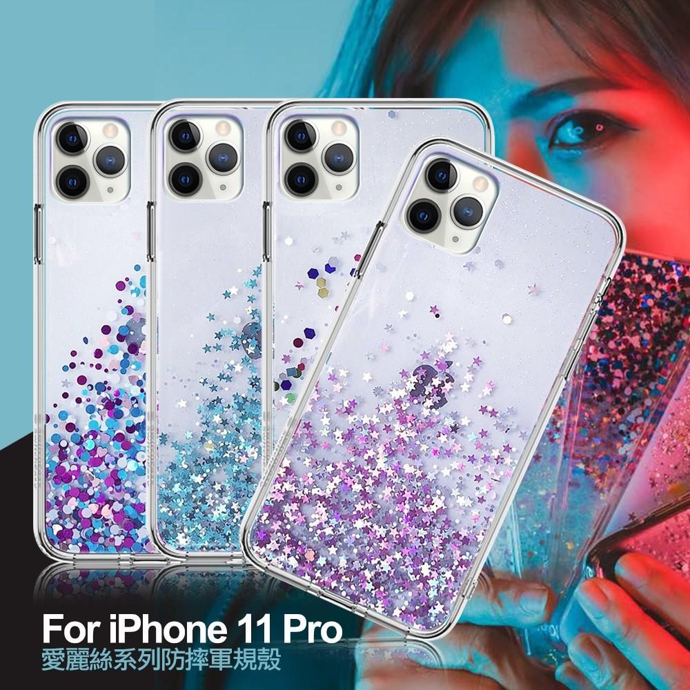 xlme for iphone 11 pro 5.8吋 愛麗絲防摔軍規手機殼