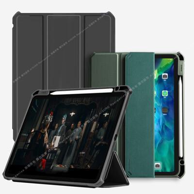 XUNDD for iPad Pro 11吋 2020 氣囊多功能防摔皮套 (8折)