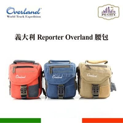 義大利 Reporter Overland腰包/肩背包/斜背包 外觀尺寸長13 * 高16 * 寬9 (7.7折)