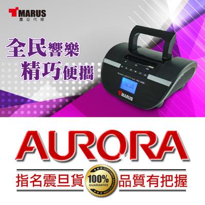 MARUS馬路 多功能行動藍牙重低音手提迷你音響+時鐘鬧鈴(MSK-100BK) (4.1折)