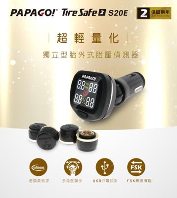 PAPAGO ! TireSafe S20E獨立型胎壓偵測器 (胎外式) (7折)