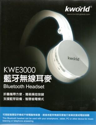kworld 廣寰 藍牙無線耳麥 KWE-3000(黑色) (4.6折)