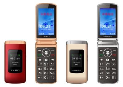 應宏 INHON L30 4G LTE 折疊式大鈴聲老人機 - 金色/紅色 (7.2折)