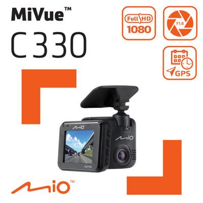 Mio MiVue C330 大光圈GPS行車記錄器(黏支版)