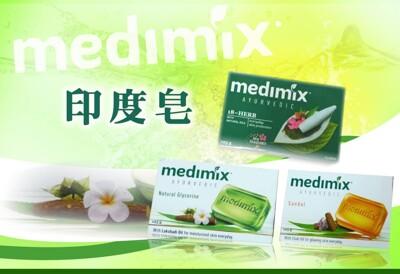 印度 Medimix 美肌香皂125g (4.4折)