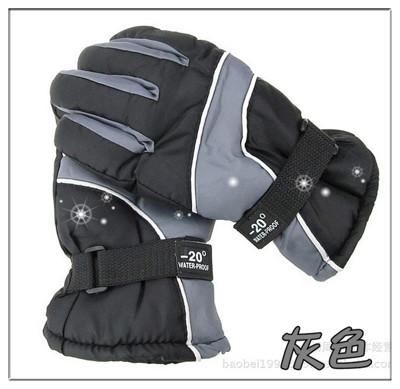 男用防風防水加厚太空棉手套 (2.5折)