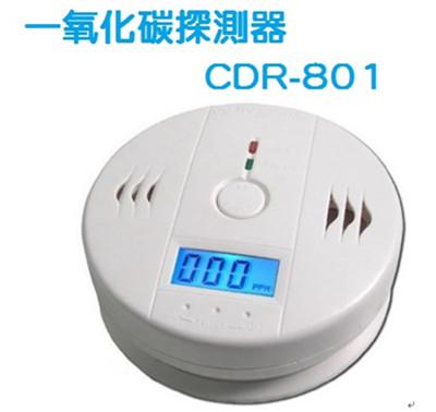 一氧化碳偵測警報器 CDR-801(有效期限3年) (3.3折)