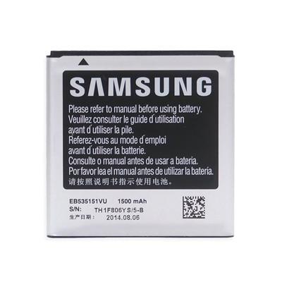 SAMSUNG GALAXY S Advance i9070 原廠電池(密封袋裝) (6.4折)