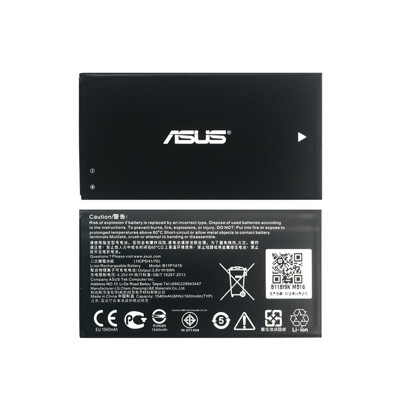 ASUS ZenFone Go 4.5吋ZB450KL/ZC451TG原廠電池(台灣電檢-密封袋裝) (4.3折)