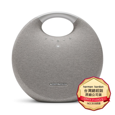 【哈曼卡頓】Harman Kardon Onyx Studio 5 手提式無線藍芽喇叭 - 灰色 (8折)