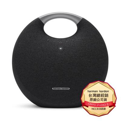 【哈曼卡頓】Harman Kardon Onyx Studio 5 手提式無線藍芽喇叭 - 黑色 (8折)