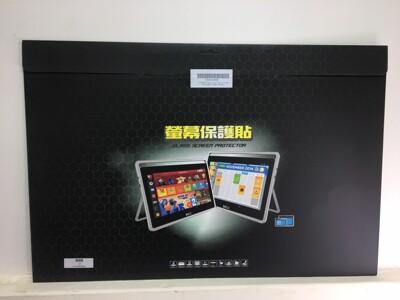 【INFOCUS 富可視】 IF236A 24吋大平板電視螢幕保護貼 (8.8折)
