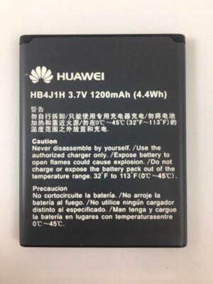 【HUAWEI】 X1 電池 (8.6折)