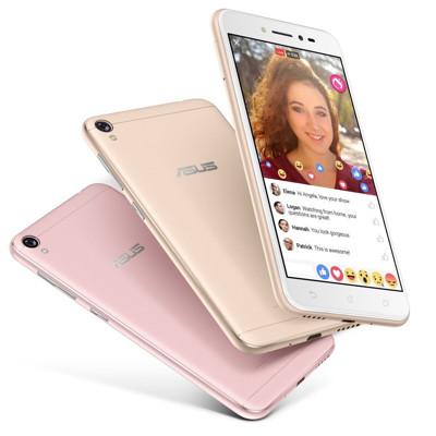 福利品 - 華碩 ASUS ZenFone Live 5吋智慧手機 ZB501KL (2G/16G) (5折)