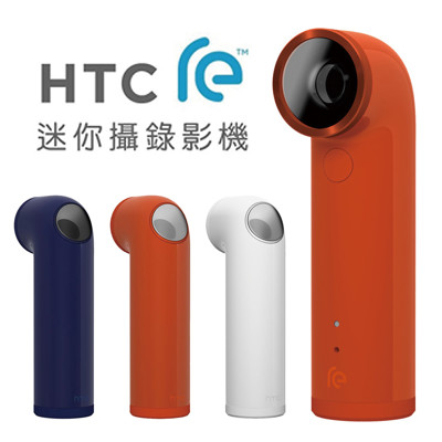 HTC RE 迷你防水攝錄影機(E610) - 附8G記憶卡 (5.4折)