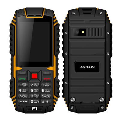 【G-PLUS】 F1 直立式功能手機 - 黑色 (7.6折)