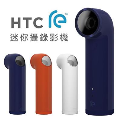 HTC RE 迷你防水攝錄影機(E610) - 藍色 (3.6折)