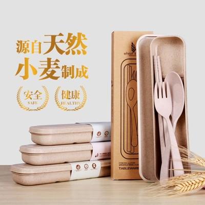 小麥環保便攜餐具組(附收納盒) (1.7折)