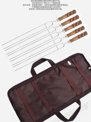 BBQ不鏽鋼烤針 附木柄 收納袋 烤肉簽 燒烤叉 燒烤針 串肉針U形環保木柄野餐7 (8.1折)