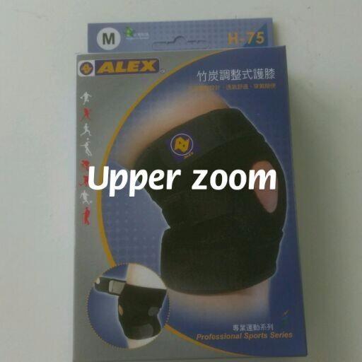 台灣製造 alex h-75竹炭調整式護膝(只) 另有 護膝 護腕 護肘