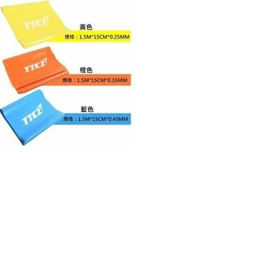 [uzkarma]天然乳膠力量訓練 阻力帶150*15cm 彈力帶 拉力帶 健身伸展帶 藍色拉力帶 (5.9折)