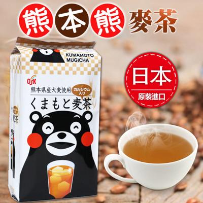 日本原裝進口熊本熊麥茶(16包/袋) (3.8折)
