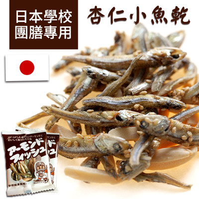 【Fujisawa】日本學校團膳專用杏仁小魚乾(40包/袋)  效期至2019/07/14 (4.6折)