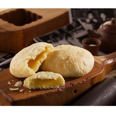 一福堂老店頂級鮮奶太陽餅/芋頭太陽餅/黑糖太陽餅/蜂蜜太陽餅 (6折)