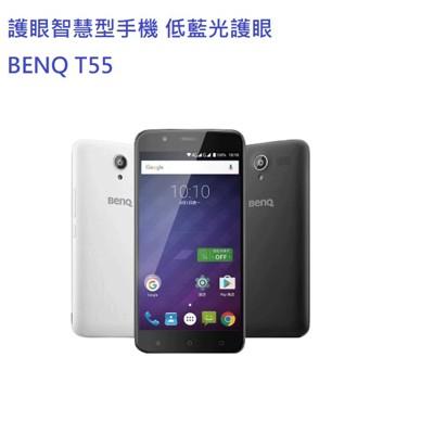 台灣藍光護眼4G 智慧型手機(BENQ T 55  2+16G) (6.4折)