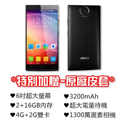 Nibiru J1強效四核心4G六吋大螢幕手機(加贈原廠皮套) (5.1折)