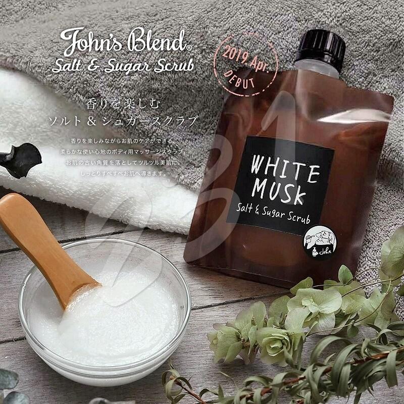 日本 john's blend 去角質身體磨砂膏135g 海鹽去角質霜 淨化毛孔 旅行便利包裝