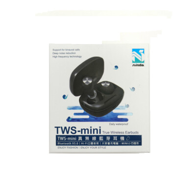 nisdatws mini hi-fi立體音效 真無線藍芽耳機 (5.2折)