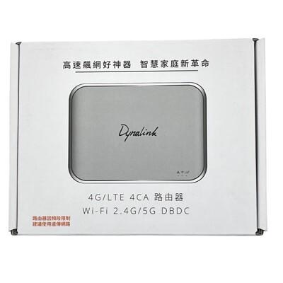 【Dynalink】 RTL6100W 4G WiFi 無線路由器 (5折)