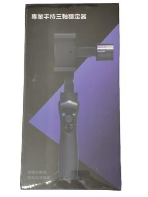 【蔚藍】專業手持三軸穩定器 X01 手機拍照好幫手 Gimbal Pro (3.5折)