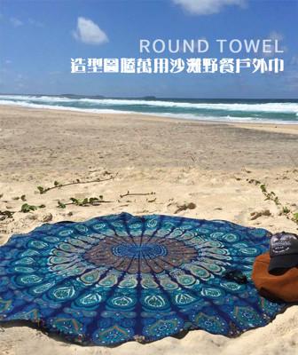 【買達人】歐美戶外造型野餐巾/沙灘巾 (2.5折)