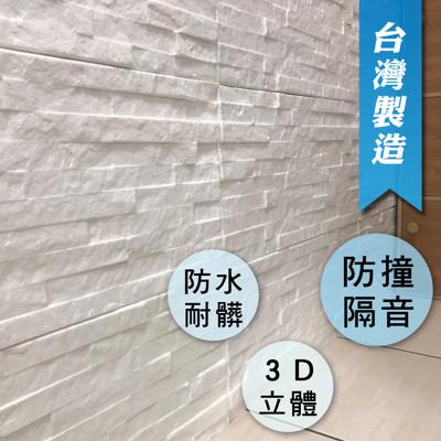 【買達人】MIT 隔音防撞泡棉磚壁貼-頁岩款 (2.8折)