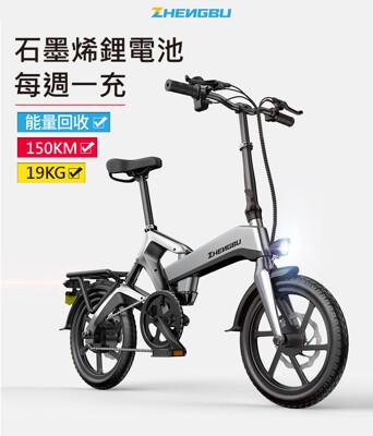 德國頂級 電動腳踏車 折疊車 小折 (8折)