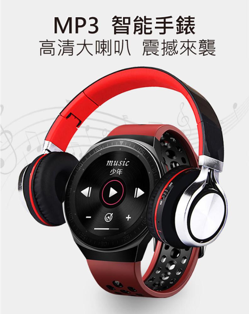 mp3 運動手環 智能手錶