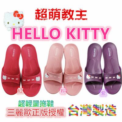 限時特價 HELLO KITTY拖鞋正品台灣製造 超輕防滑女拖鞋 室內外可用 尺寸36.38.40 (2折)
