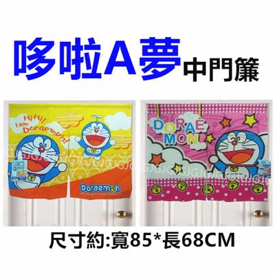 哆啦A夢 HELLO KITTY門簾 三麗鷗國際影業正版授權 台灣製造 (5.5折)