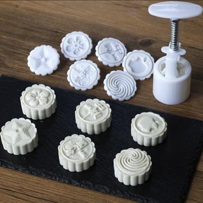 csmart+ 月餅模具 中秋月餅模具套裝 綠豆糕 手壓卡通糕點 冰皮壓花 現貨免運 (8折)