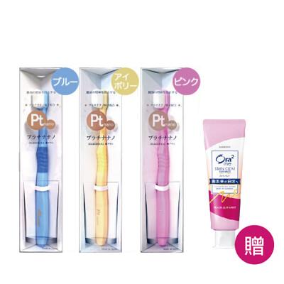 PTnano manmou白金奈米粒子牙刷-多款顏色任選 買3支以上送Ora2牙膏25g (4.6折)