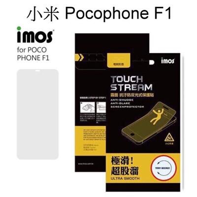 【iMos】霧面電競螢幕保護貼 小米 Pocophone F1 (6.18吋) 電競專用 極滑 抗污 (6折)