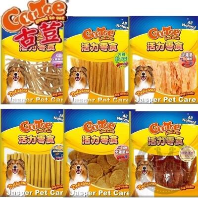 『活力零食 LR系列 量販包』寵物零食 狗零食 家庭包【JS809】 (4.3折)