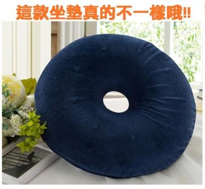 [龍芝族]KT0007新品100%天鵝絨記憶棉痔瘡座墊圓形美體美臀坐墊-(米黃色/藏青色) (3.7折)