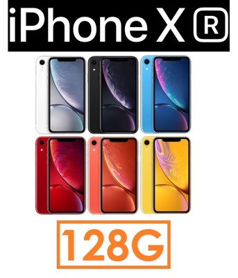 蘋果 Apple iPhone XR 6.1吋(128G)手機(送玻璃貼+防摔殼+無線充電盤) (8.1折)