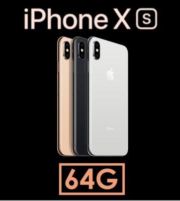 【預購】蘋果 Apple iPhone Xs 5.8吋(64G) 送{無線充電盤}