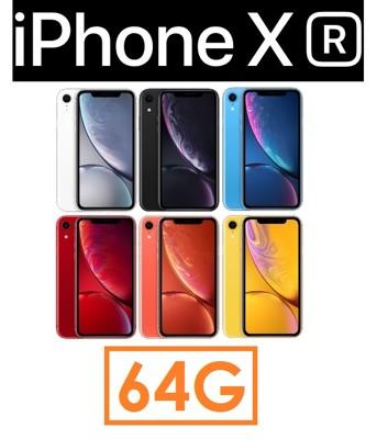 蘋果 Apple iPhone XR 6.1吋(64G)手機(送玻璃貼+防摔殼+無線充電盤) (9.5折)