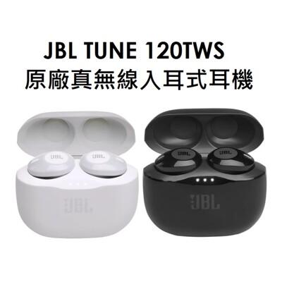 【JBL】 TUNE 120TWS 真無線入耳式耳機 (6折)