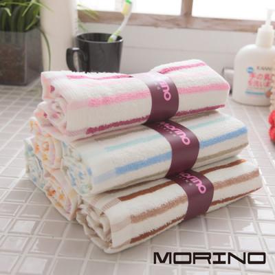 MORINO 色紗條紋毛巾3入組 (6.7折)